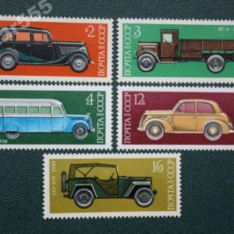 СССР 1975 Автомобилестроение.Полная серия**
