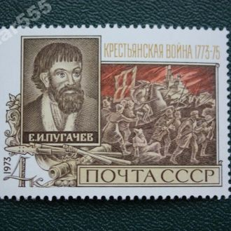 СССР 1973 Крестьянская война.Полная серия**
