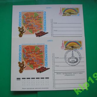 ПК с ОМ СССР 1978 Олимпиада