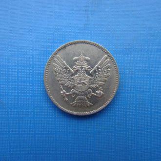 Черногория 20 пара 1914