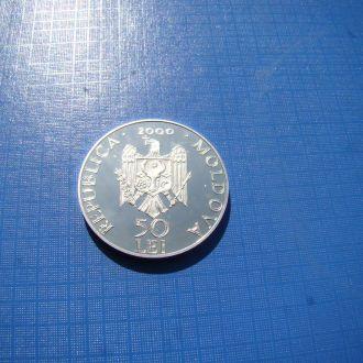 Молдова   50  лей   2000  Табара  сертификат