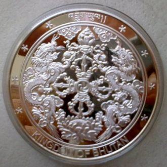 Бутан, 500 нгултрум. Восточный календарь. Зодиак.