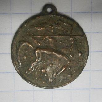 Старинный дукач медальен подвеска стрелок Археолог