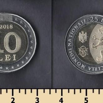МОЛДОВА 10 ЛЕЙ 2018