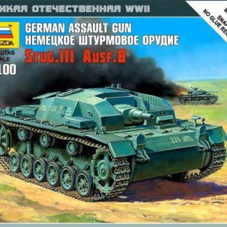 Немецкое штурмовое орудие Stug-III Звезда6155