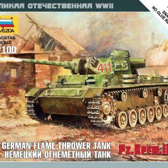 Немецкий огнеметный танк Pz.Kp.fw.III  Звезда6162