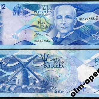 Barbados / Барбадос - 2 Dollars 2013 UNС OLM-OPeN
