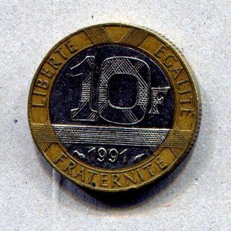 Франция 10 франков 1991
