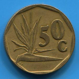 Африка 50 центов 1992