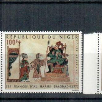 Нигер 1971 Живопись Ислам MNH