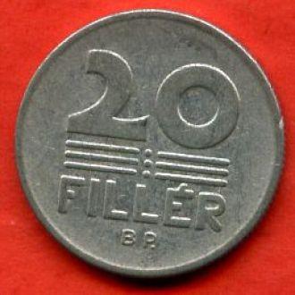 20 филлеров 1978