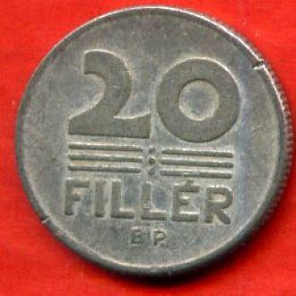 20 филлеров 1988