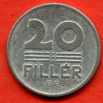 20 филлеров 1989
