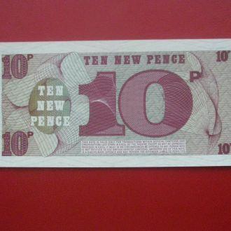 Англія 1972 рік 10 пенсів UNC.