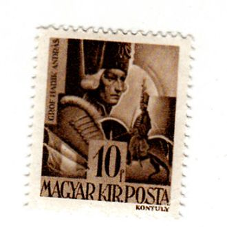 1946 Венгрия №712 (Michel) Cтандарт**