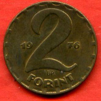2 форинта 1976