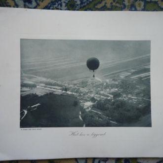 Фото-Гравюра 1914-16 г воздушный шар