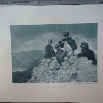 Австро-Венгрия   1915-17 г  фото-тинто гравюра   35/27 см    ПМВ