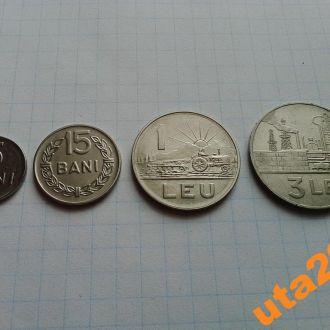 Румыния 1966 год набор монет в колекцию !