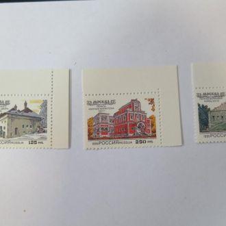 1995 Россия №196-198 (СК) Архитектура Москвы.**