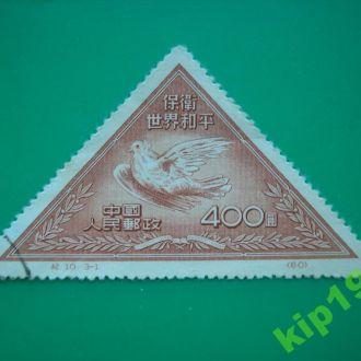 Китай  1951 За мир