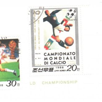 1988 Корея № 2914-16 Футбол. ЧМ-90