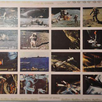 Умм Эль Кувейн Космос Аполло 1972 Большой формат