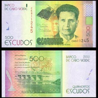 Cape Verde / Кабо-Верде - 500 Escudos 2014 - UNC