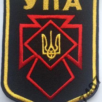 УПА ШЕВРОН НАШИВКА украинская повстанческая армия*