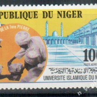 Нигер 1978  Мечеть Ислам  MNH