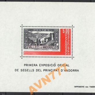 Андорра 1982 Марка на марке блок **