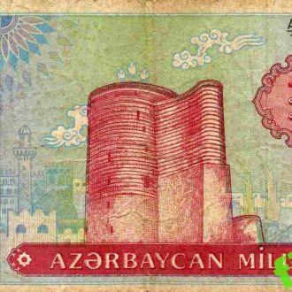 Азейбарджан  100 манат