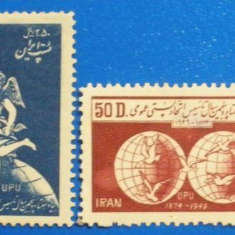 Иран. 1949 г. 75 лет Почтовому союзу