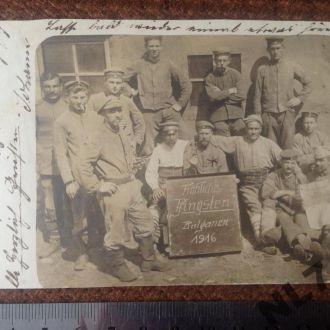 Лагерь военнопленных Болгария 1916