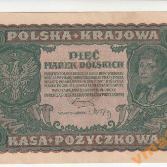 Польша 5 марок 1919 год аUNC