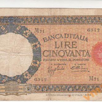 ИТАЛИЯ 50 лир 1933 год Azzolini, Cima