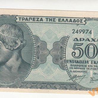 ГРЕЦИЯ 500 000 000 драхм 1944 год серия справа