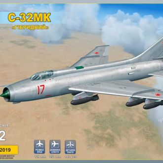 "Modelsvit - 72019 - Сухой С-32МК ""гибридный"" - 1:72"