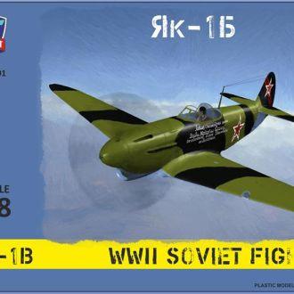 Modelsvit - 4801 - Советский истребитель Як-1Б - 1:48