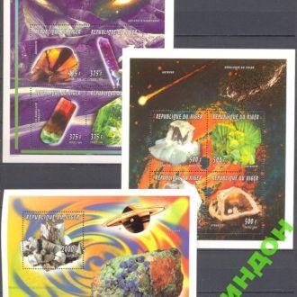 Нигер 1996 астрономия камни минералы ** о