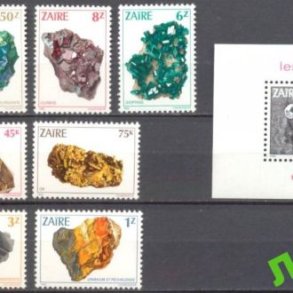 Заир 1983 камни минералы ** о
