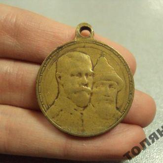 медаль 300 лет дому Романовых россия 1913 №10343