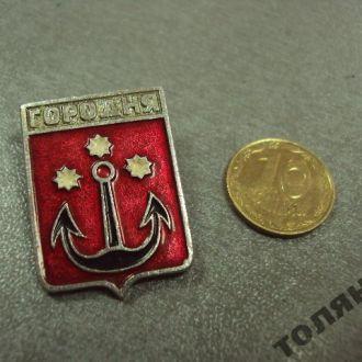 герб городня №9410