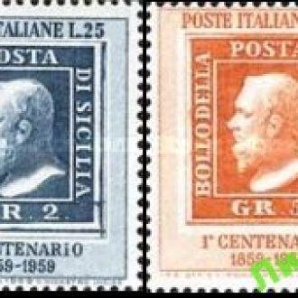 Италия 1959 100 лет маркам Сицилии люди ** о