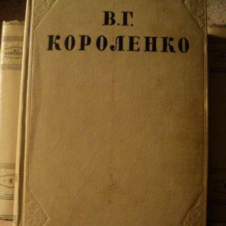 наездник купить короленко собрание сочинений книга 23 1930 киски молоденьких девушек