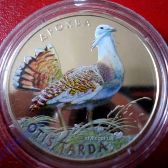 Styl Дрохва / Дрофа монета Украины 2013 2 грн