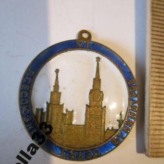 Знак Съезд №6 фтизиатров СССР Москва