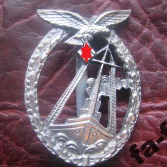 Третий Рейх Копия Нагрудный Знак За морской бой Лю