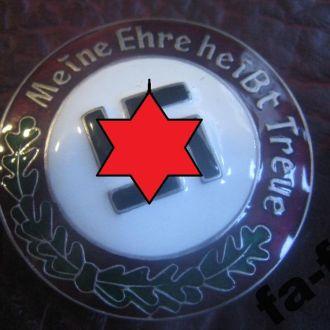 Третий Рейх Партийный Знак эмаль копия
