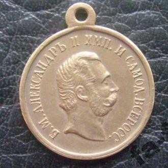 Царская Медаль За Верность копия